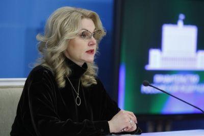 Татьяна Голикова выступила против «паспортов вакцинации» в регионах
