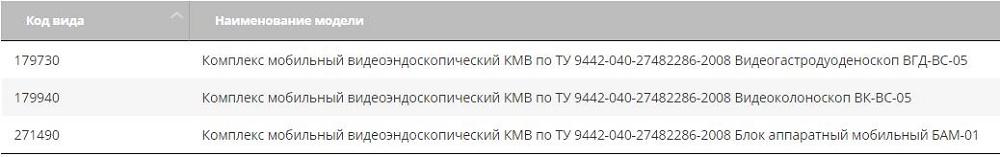 6.jpg (55 KB)